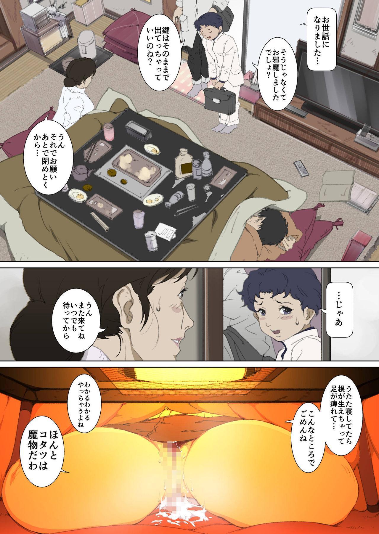 Mother Misuko Mischief in Kotatsu 33