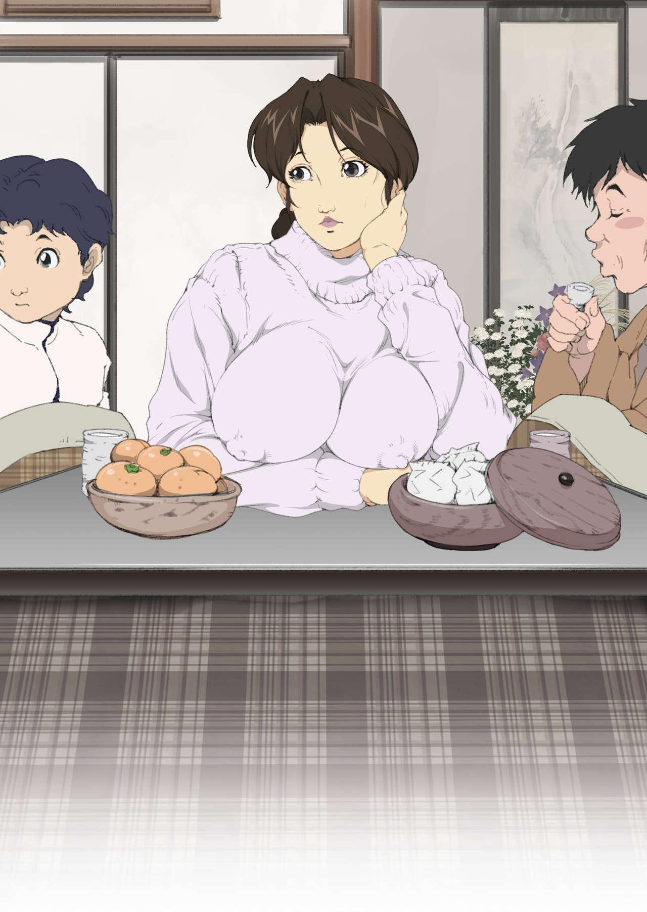 Mother Misuko Mischief in Kotatsu 37
