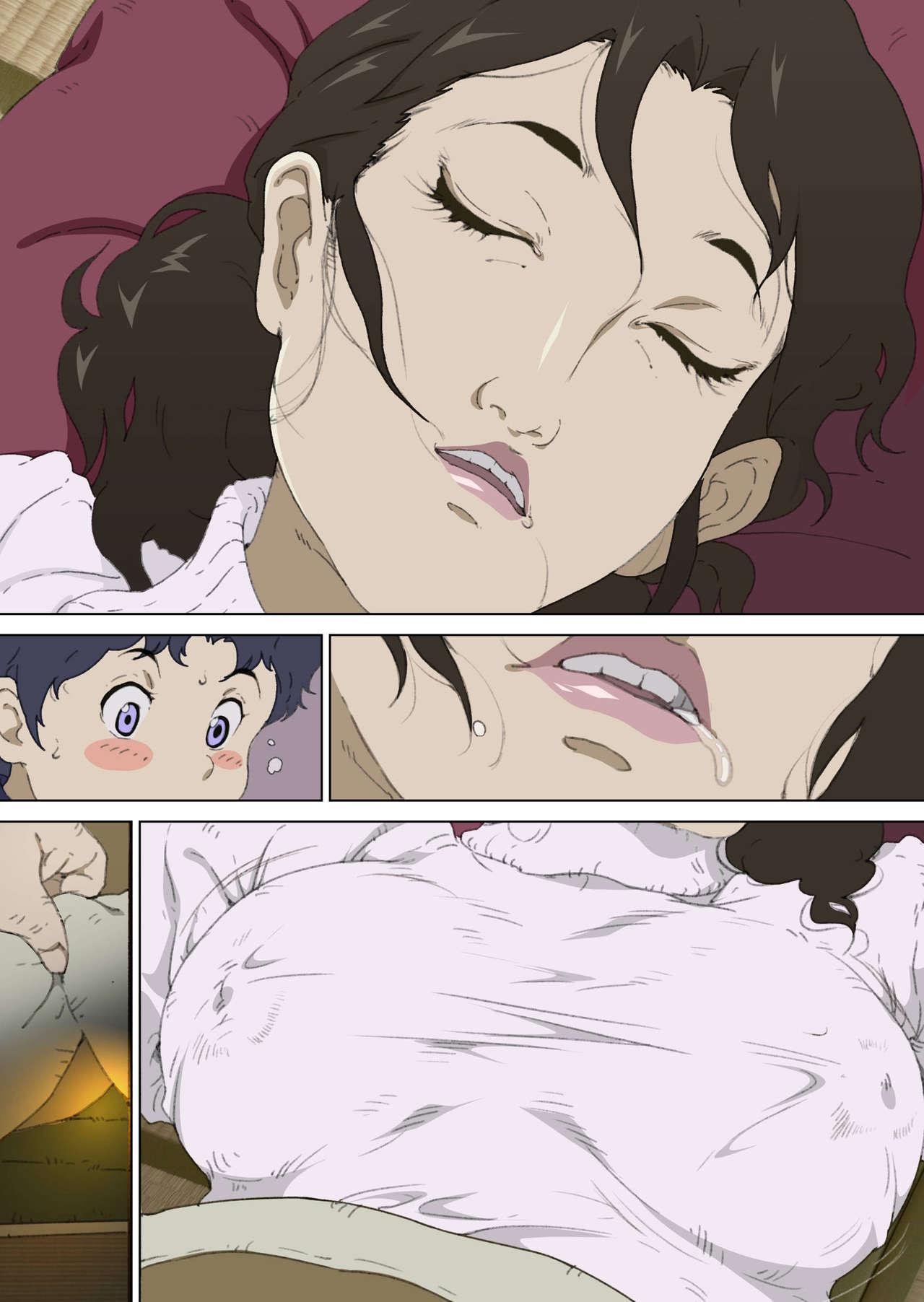 Mother Misuko Mischief in Kotatsu 44