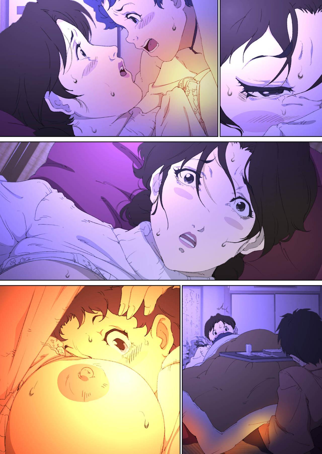 Mother Misuko Mischief in Kotatsu 52