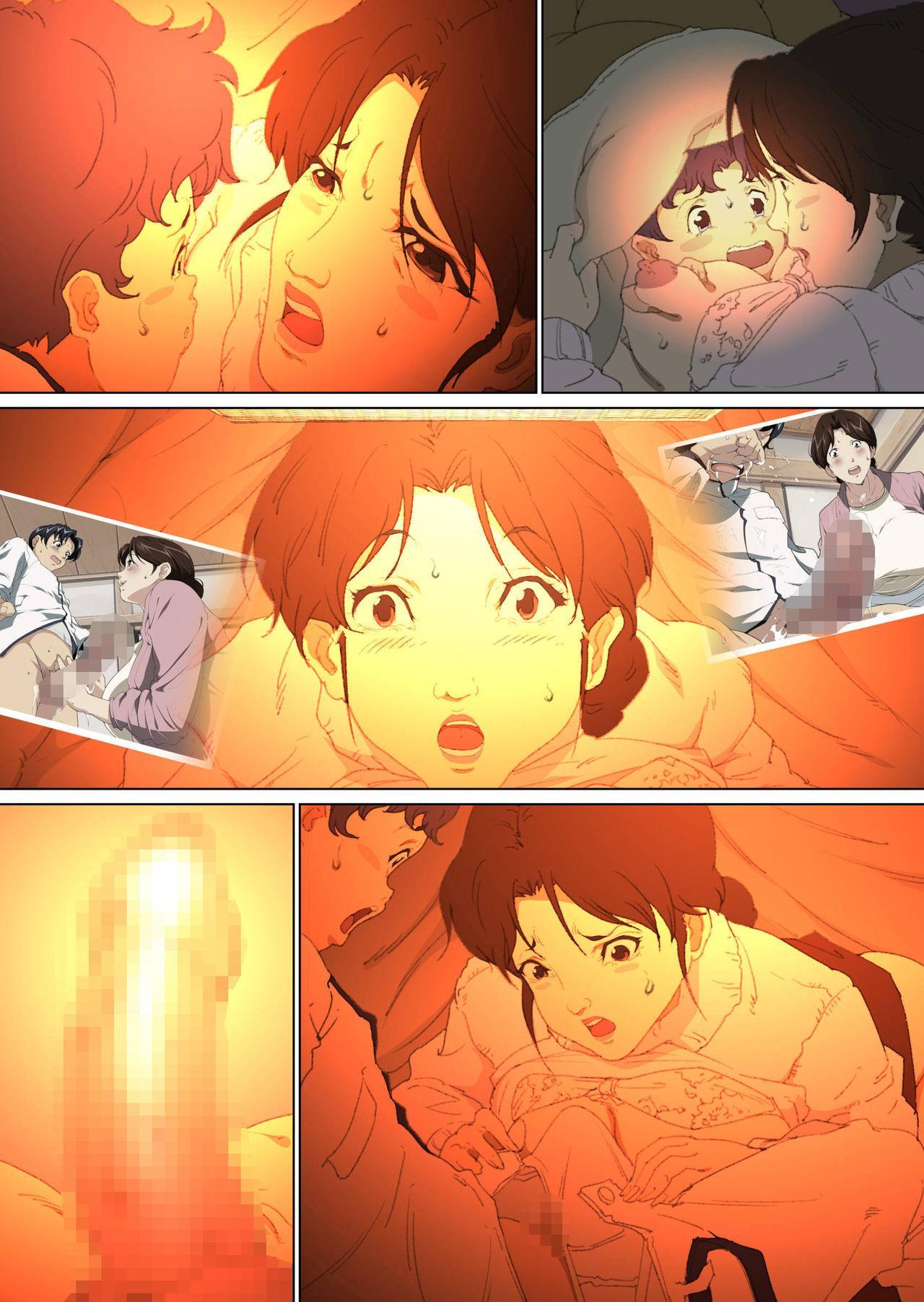 Mother Misuko Mischief in Kotatsu 54