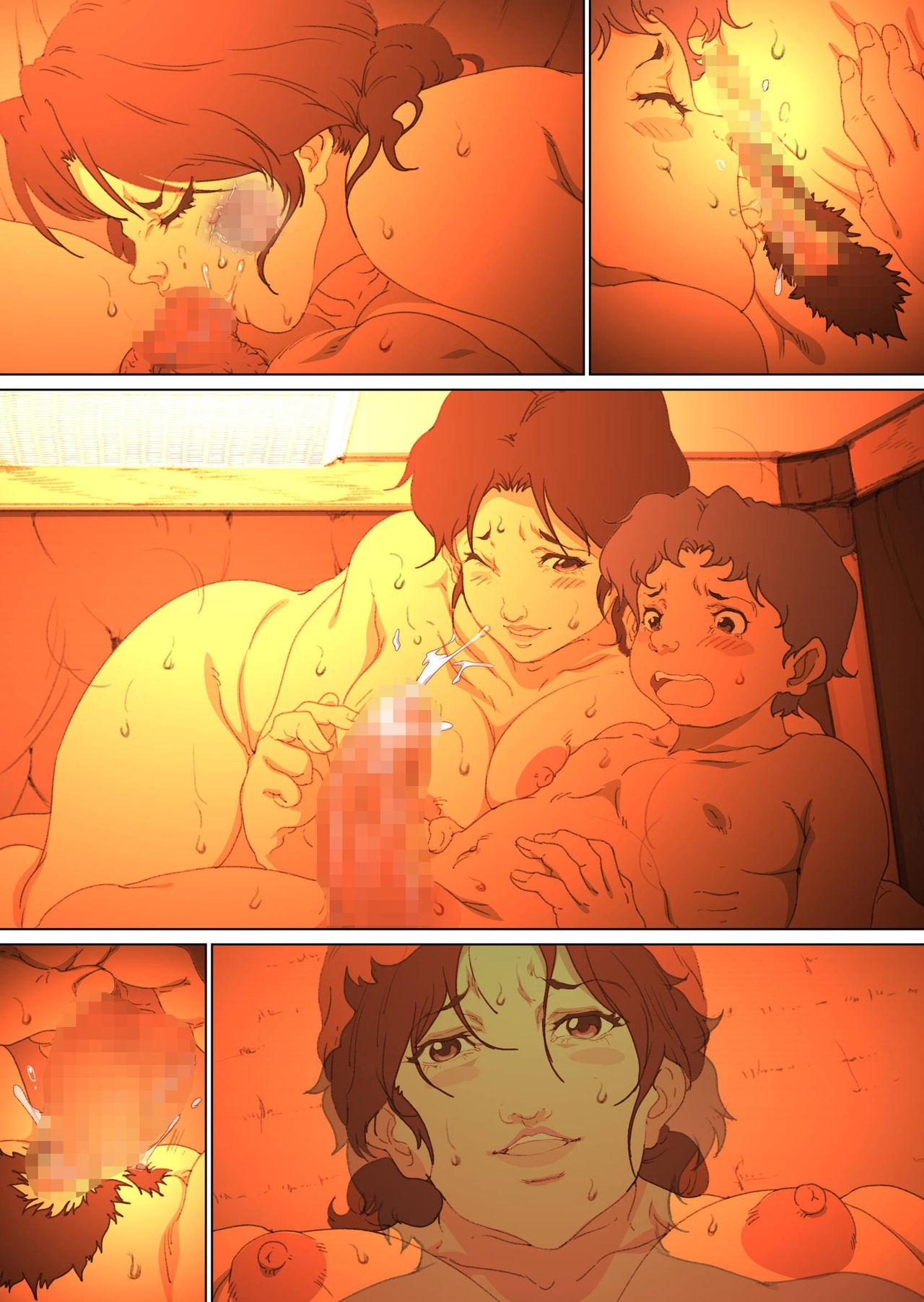 Mother Misuko Mischief in Kotatsu 61