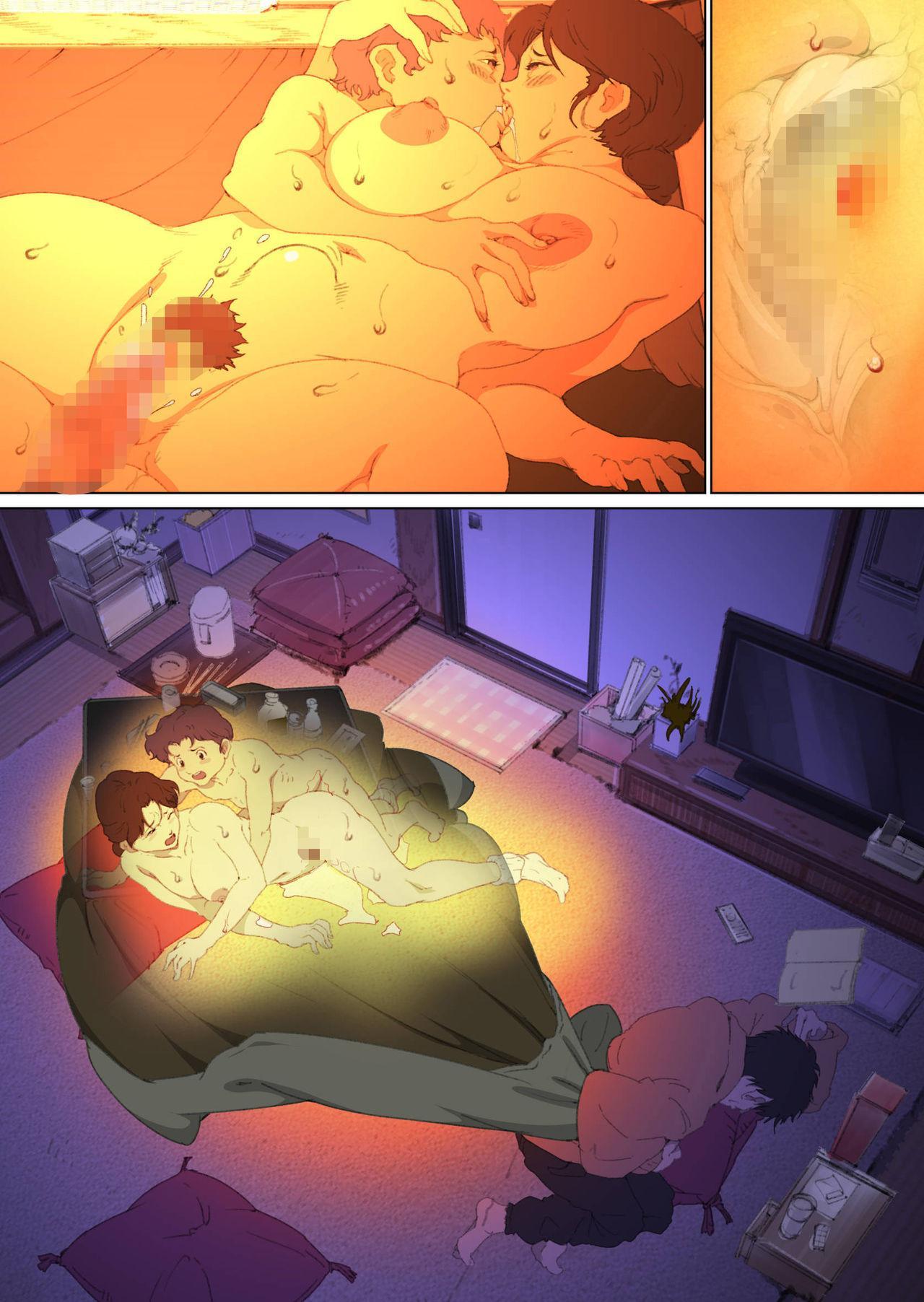 Mother Misuko Mischief in Kotatsu 64