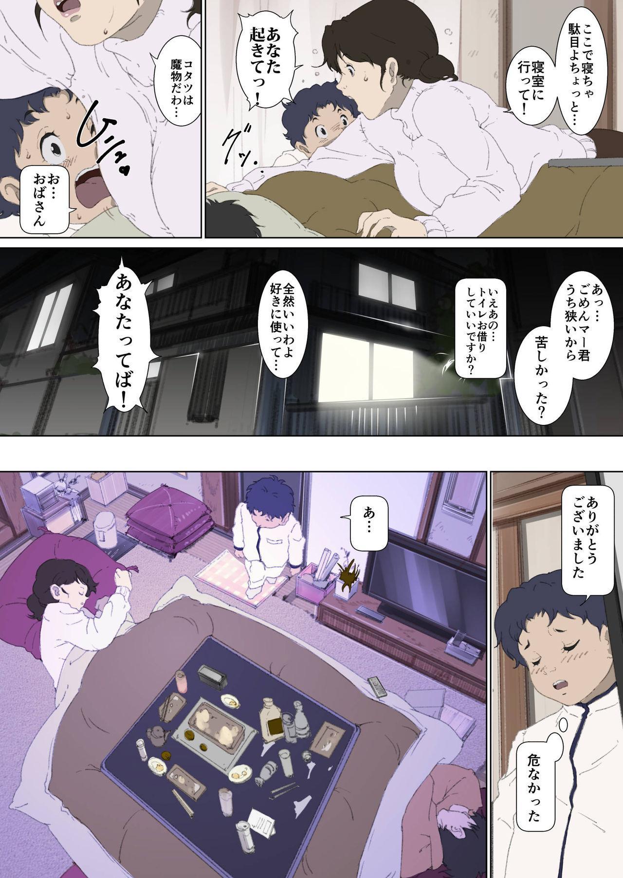 Mother Misuko Mischief in Kotatsu 6
