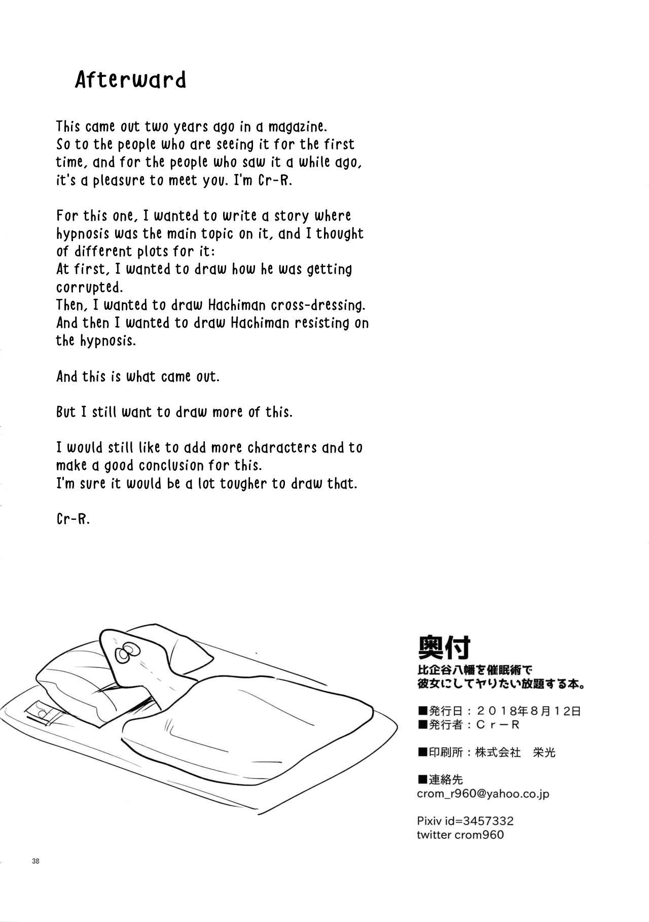 Hikigaya Hachiman o Saiminjutsu de Kanojo ni Shite Yaritai Houdai Suru Hon. 36