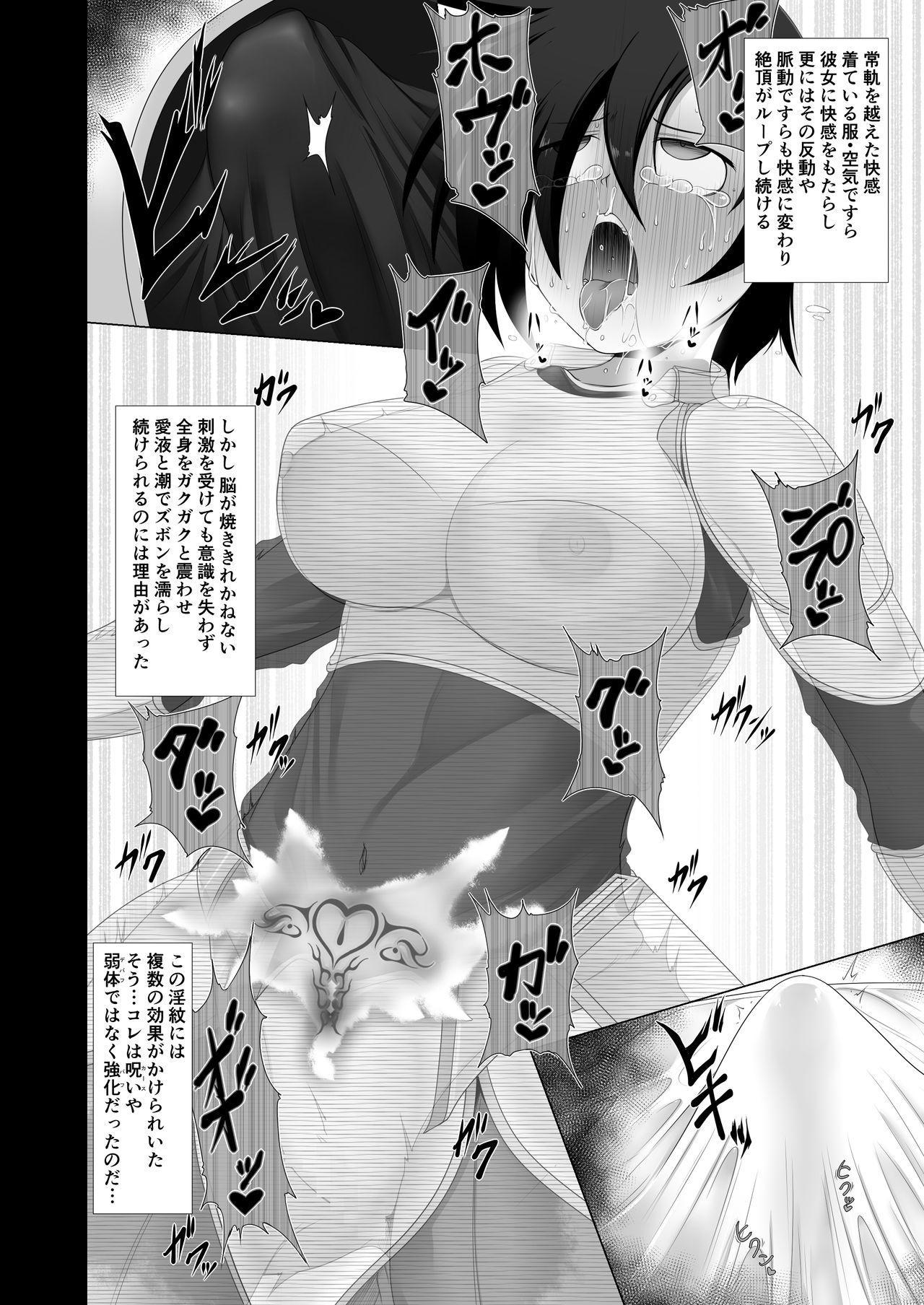 Boukensha Guild Nintei Kikendo Toku S Rank Monster Houkokusho Inmon Goblin 5