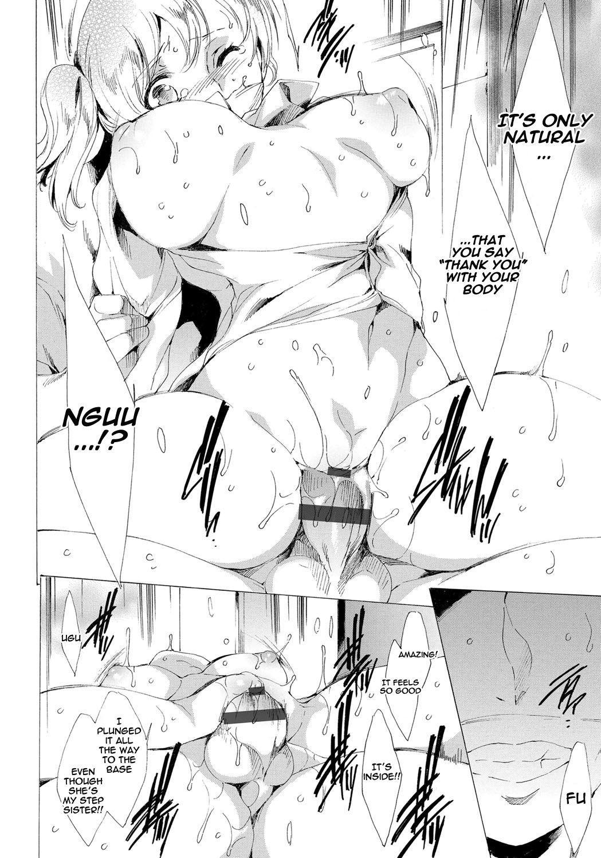 Watashi Tobu made Okasarechau... | I'll Be Raped Until I More Than Orgasm Ch. 1-5 19