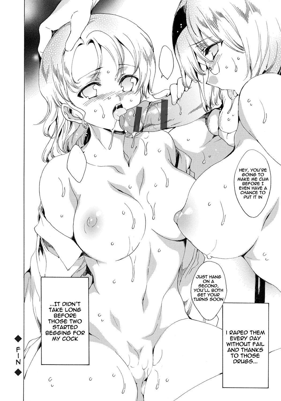 Watashi Tobu made Okasarechau... | I'll Be Raped Until I More Than Orgasm Ch. 1-5 43