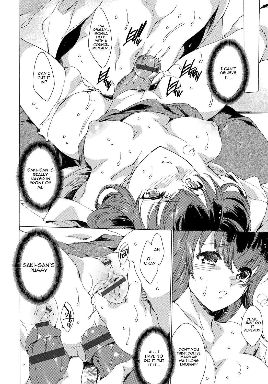 Watashi Tobu made Okasarechau... | I'll Be Raped Until I More Than Orgasm Ch. 1-5 90
