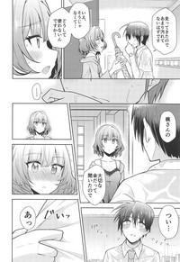 Anata ga Kawaikute 5
