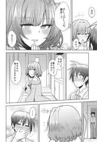 Anata ga Kawaikute 7