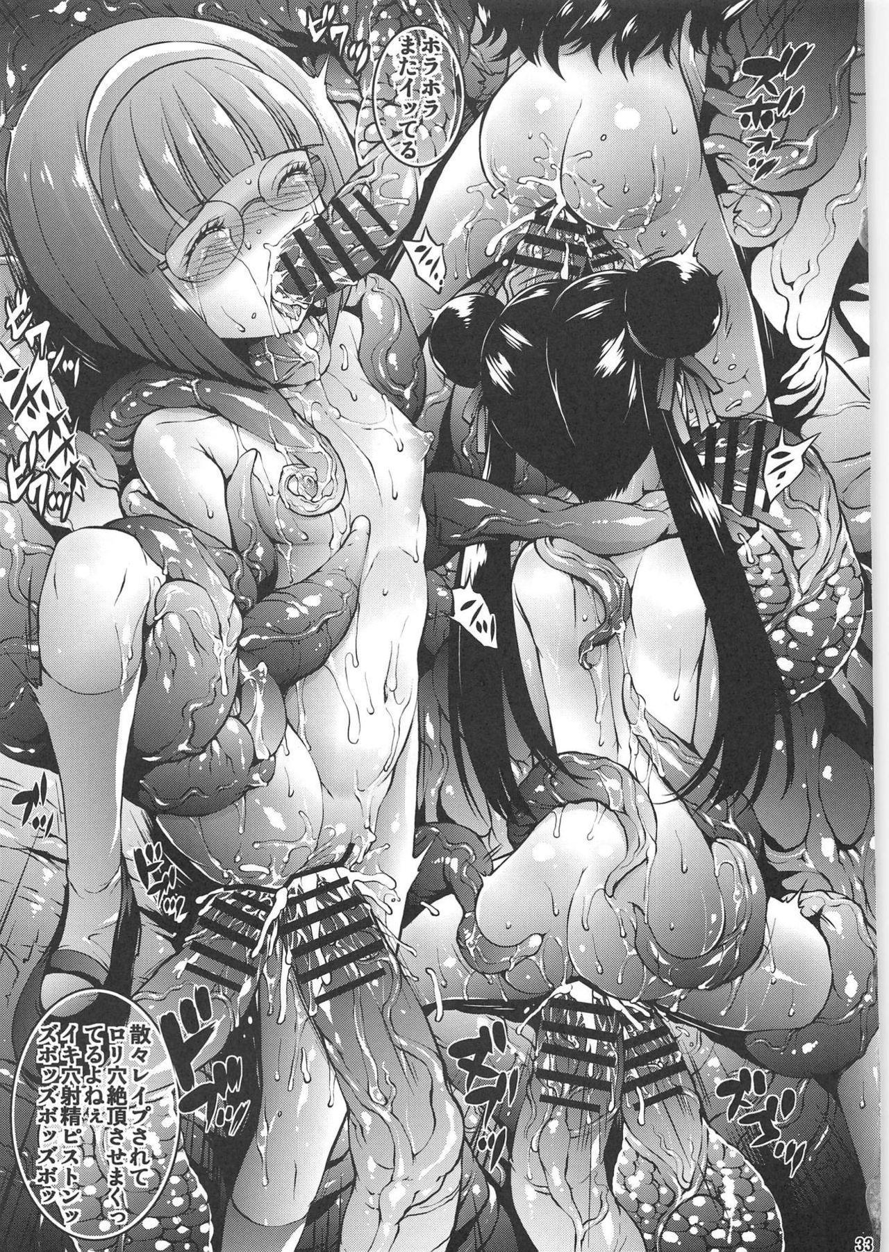 Kagami no Naka no CHERRIES CC II 31