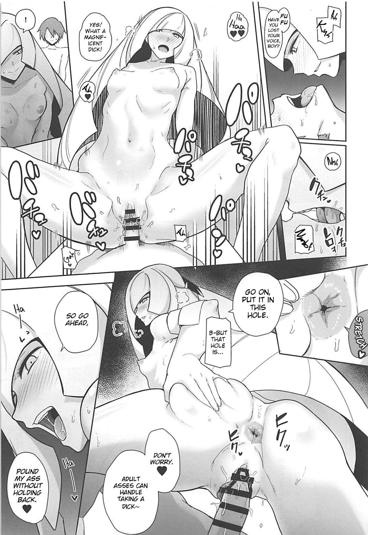 (SC2019 Spring) [DOLL PLAY (Kurosu Gatari)] Alola no Yoru no Sugata 3 (Pokémon Sun and Moon)   The Feeling of Alolan Night 3 [English] [Learn JP With H] 15