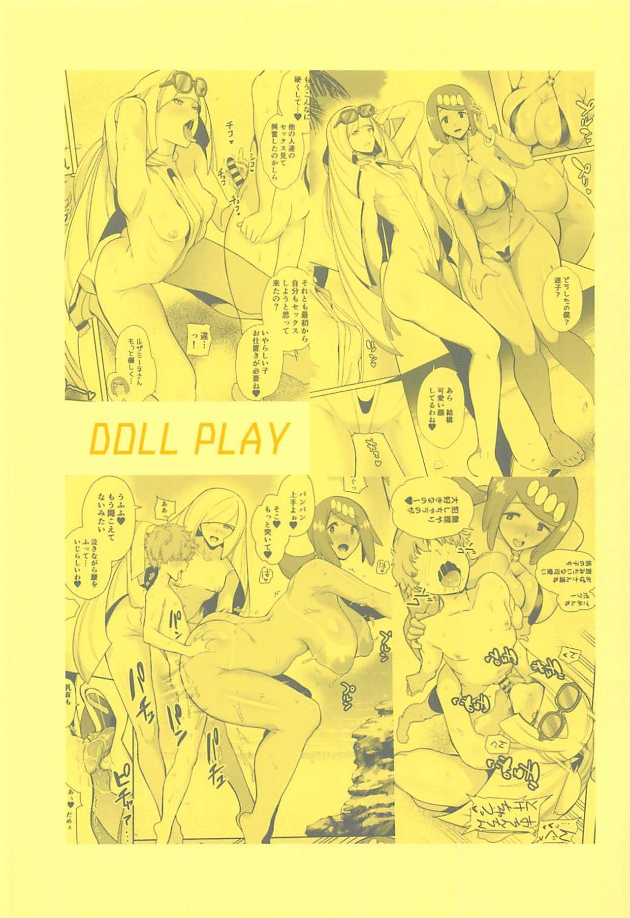 (SC2019 Spring) [DOLL PLAY (Kurosu Gatari)] Alola no Yoru no Sugata 3 (Pokémon Sun and Moon)   The Feeling of Alolan Night 3 [English] [Learn JP With H] 25