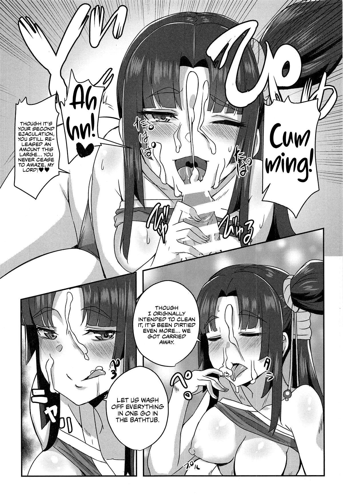 Ushiwakamaru to Asobou! 10