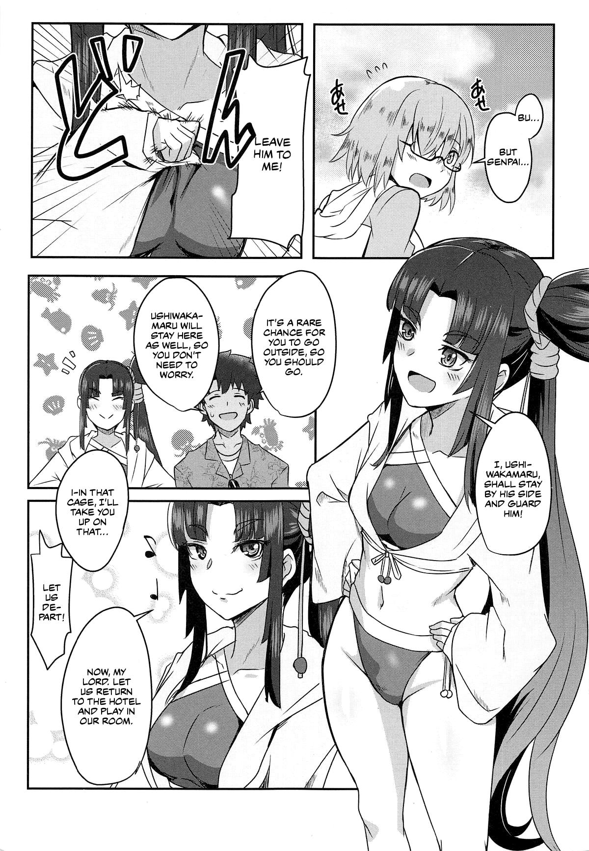 Ushiwakamaru to Asobou! 3