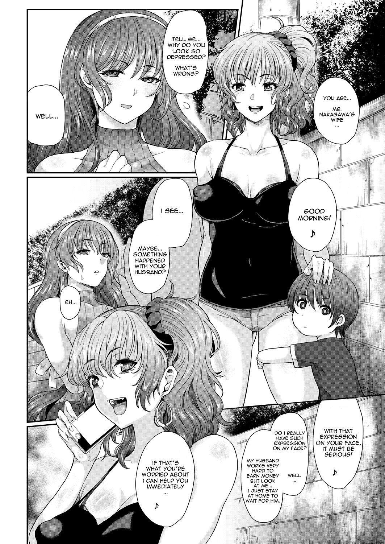 Yogoreta Hitozuma   A Lewd Married Woman 2