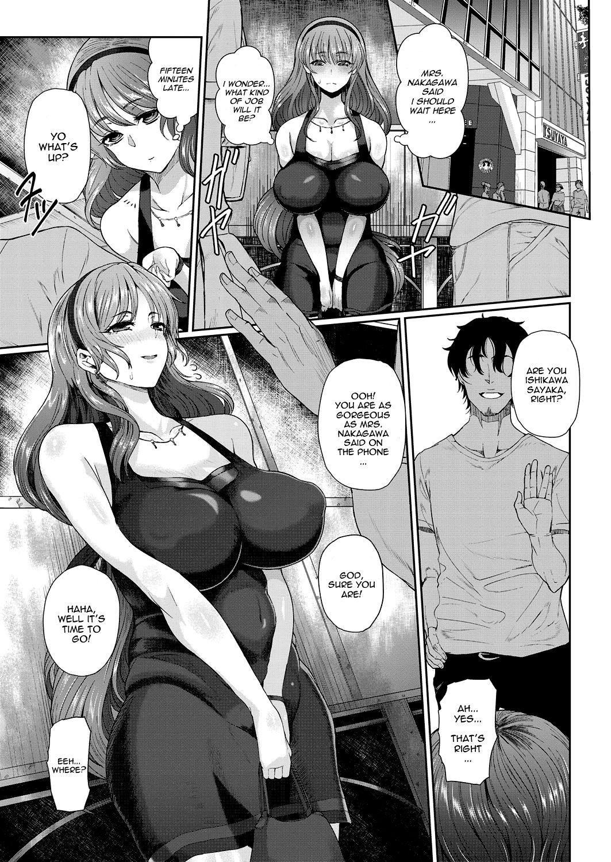 Yogoreta Hitozuma   A Lewd Married Woman 3