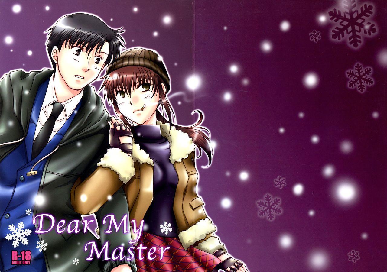 Dear My Master 0