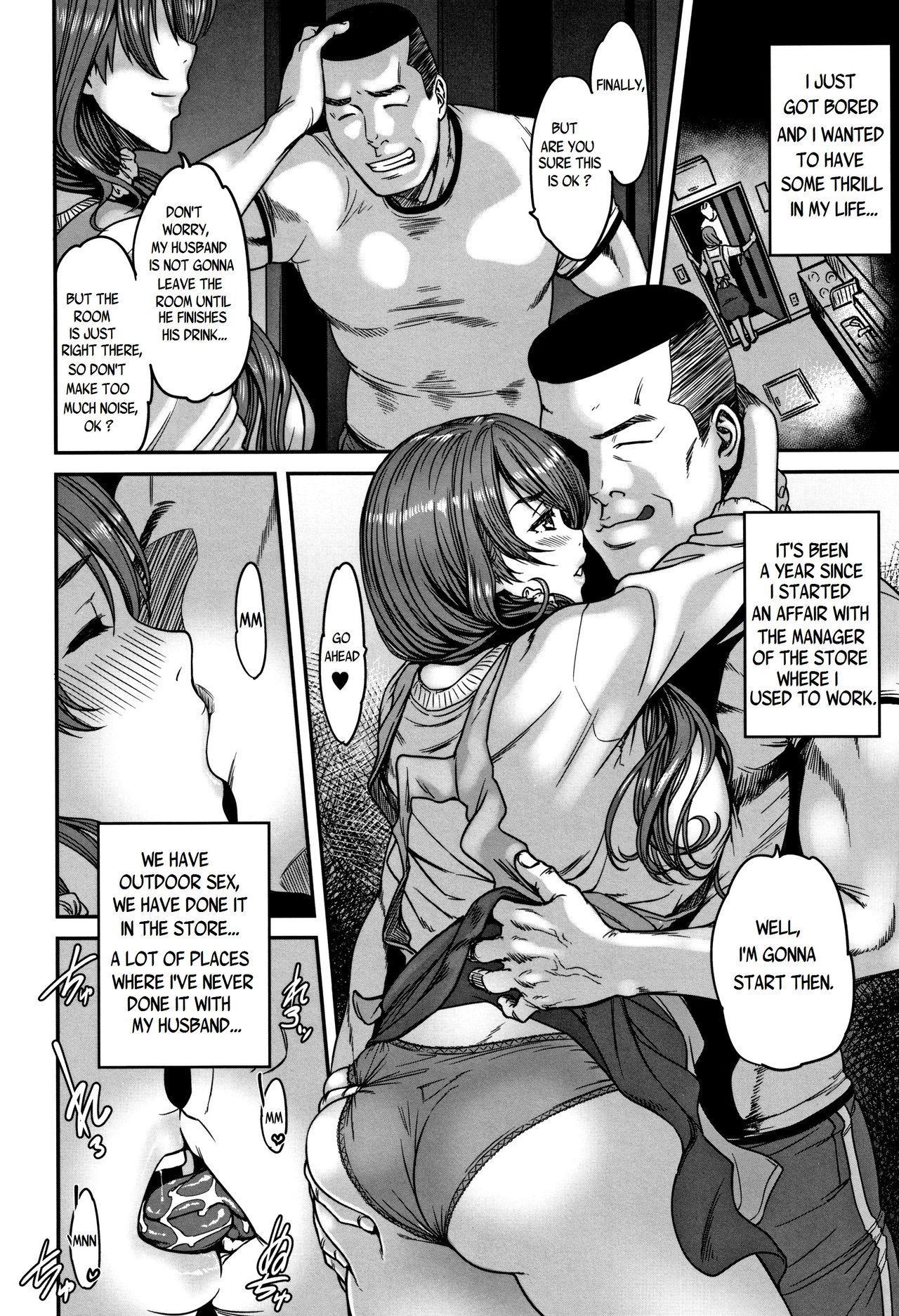 Ano Hito, Tonari ni Iru kara Shizuka ni ne. 1