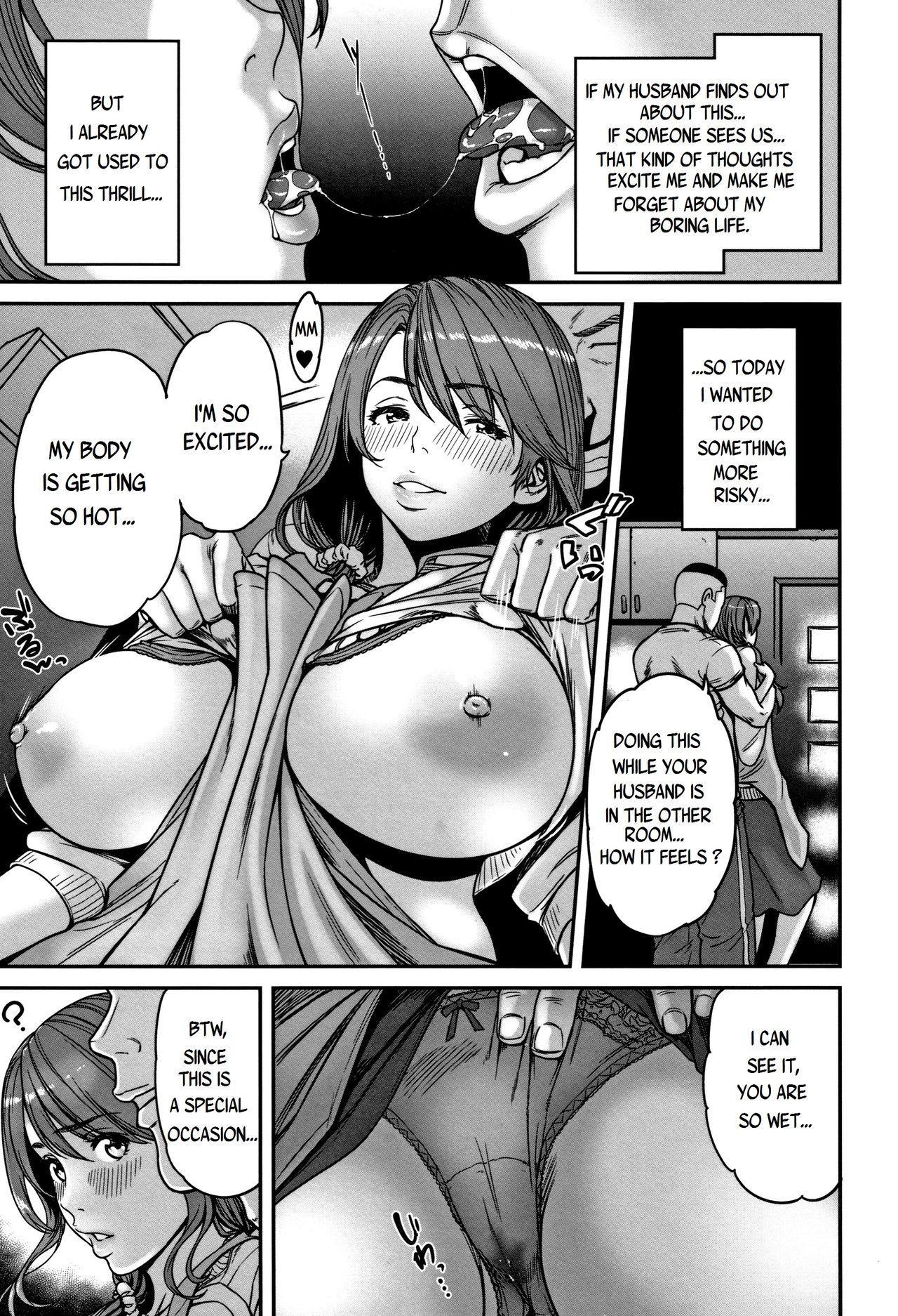 Ano Hito, Tonari ni Iru kara Shizuka ni ne. 2