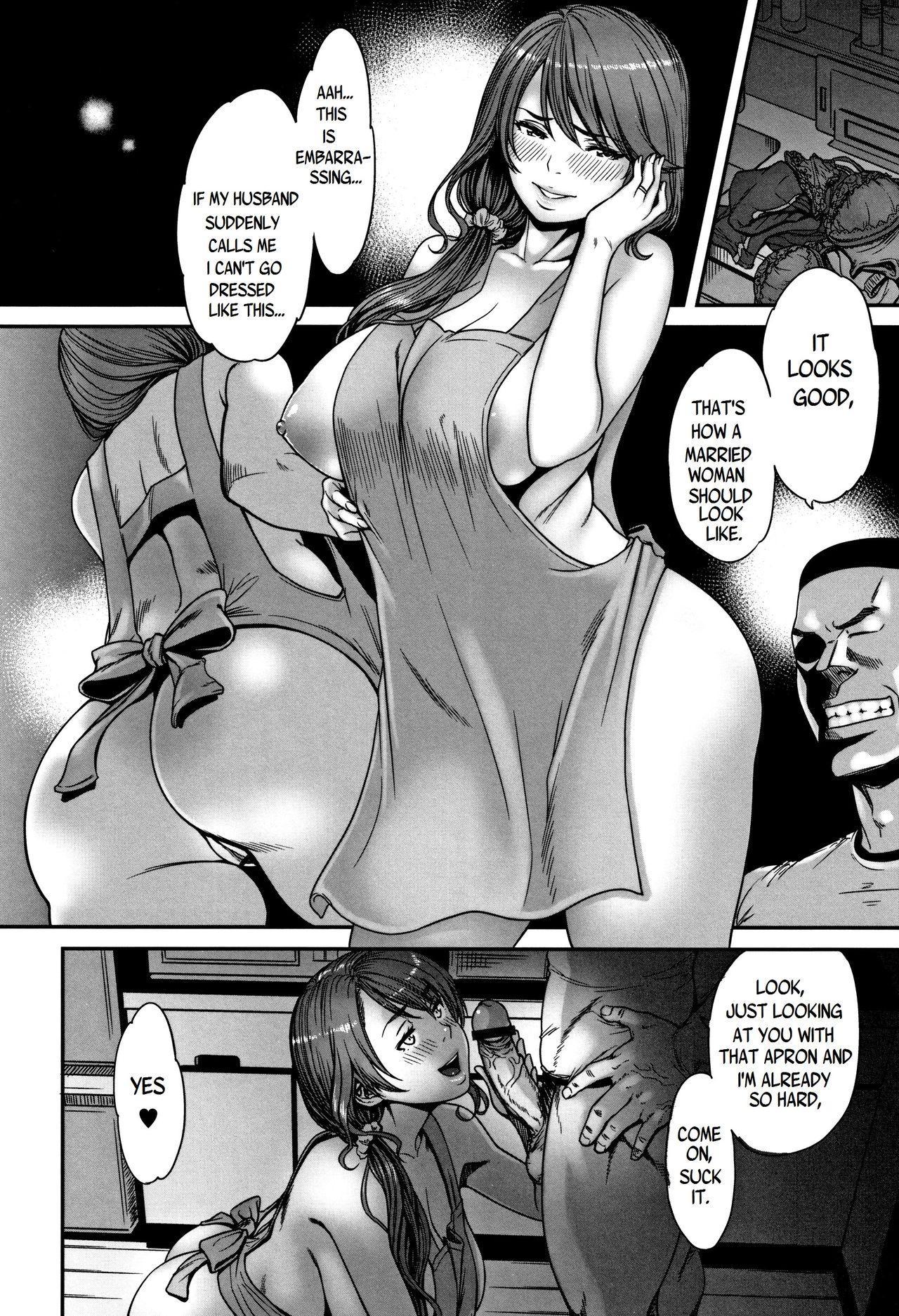 Ano Hito, Tonari ni Iru kara Shizuka ni ne. 3