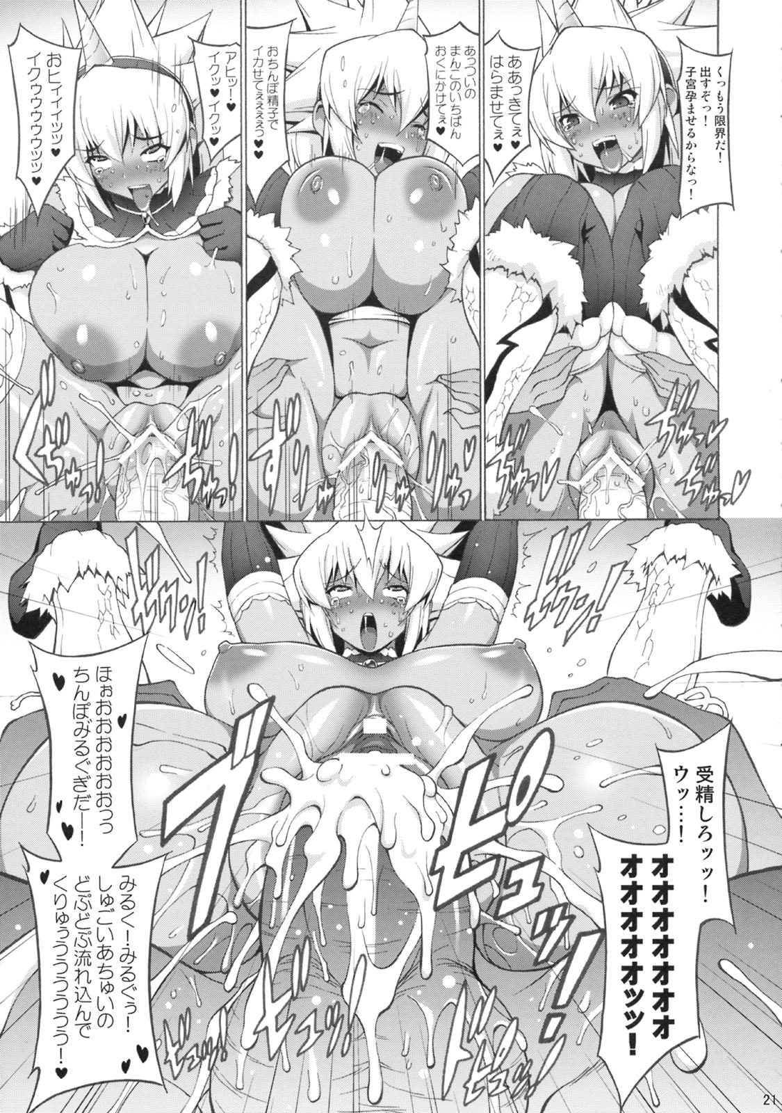 Kyonyuu Hunter - Big Breast Hunter 19