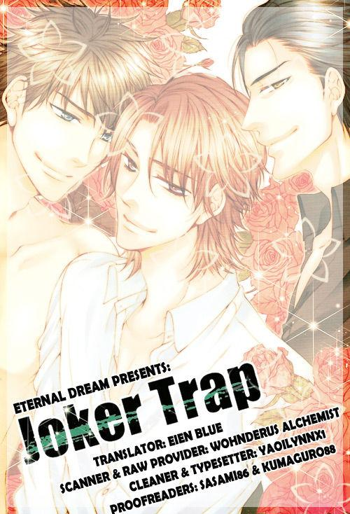 Joker Trap ch.2 0