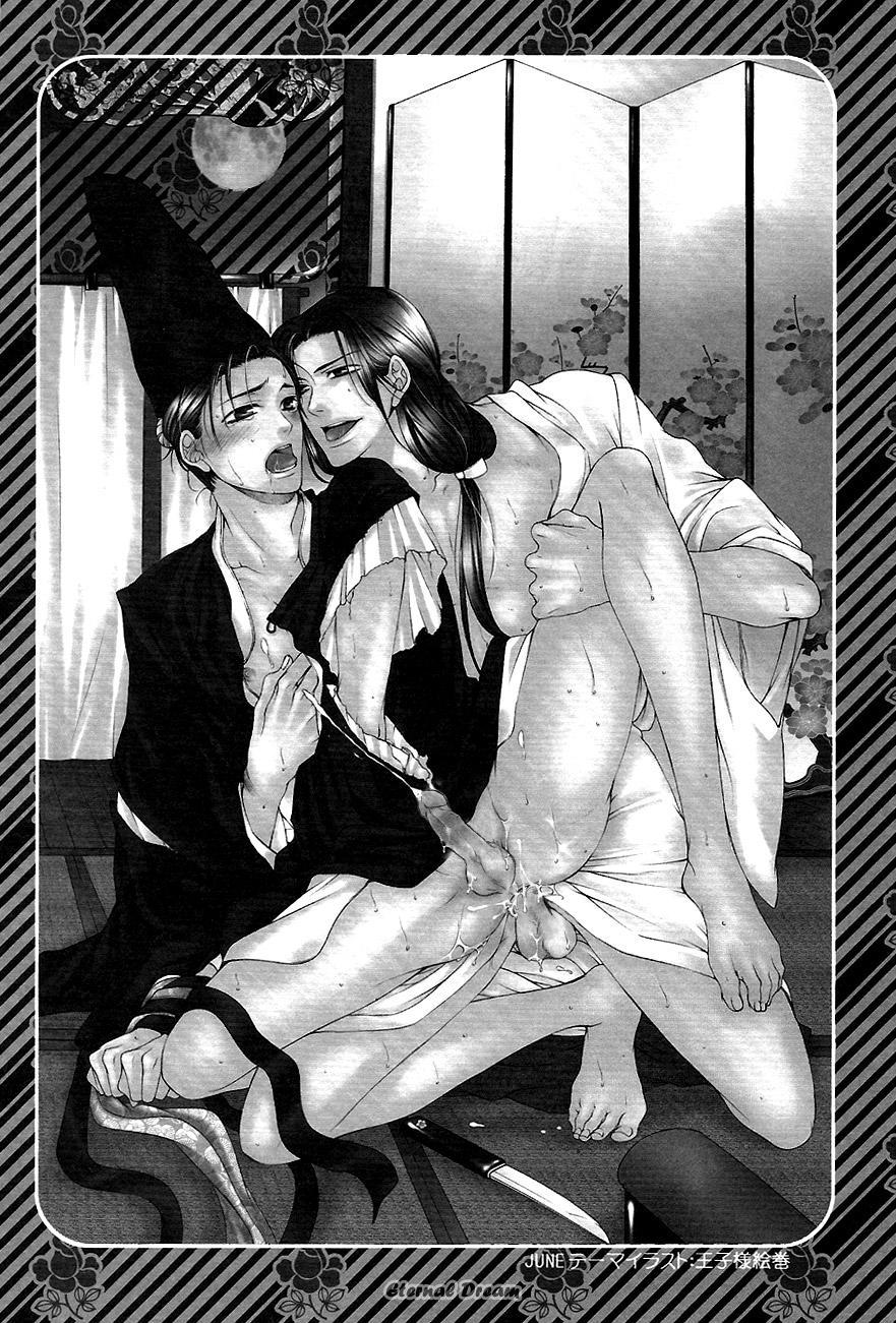 Joker Trap ch.2 3