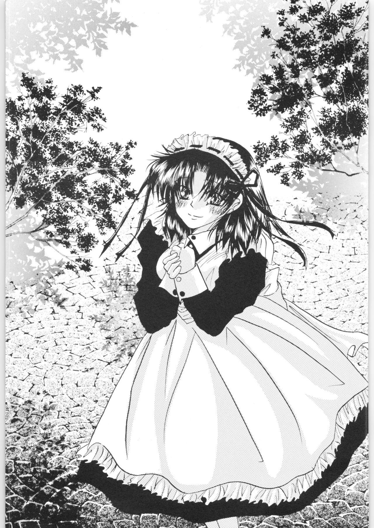 Strawberry Cinderella 37
