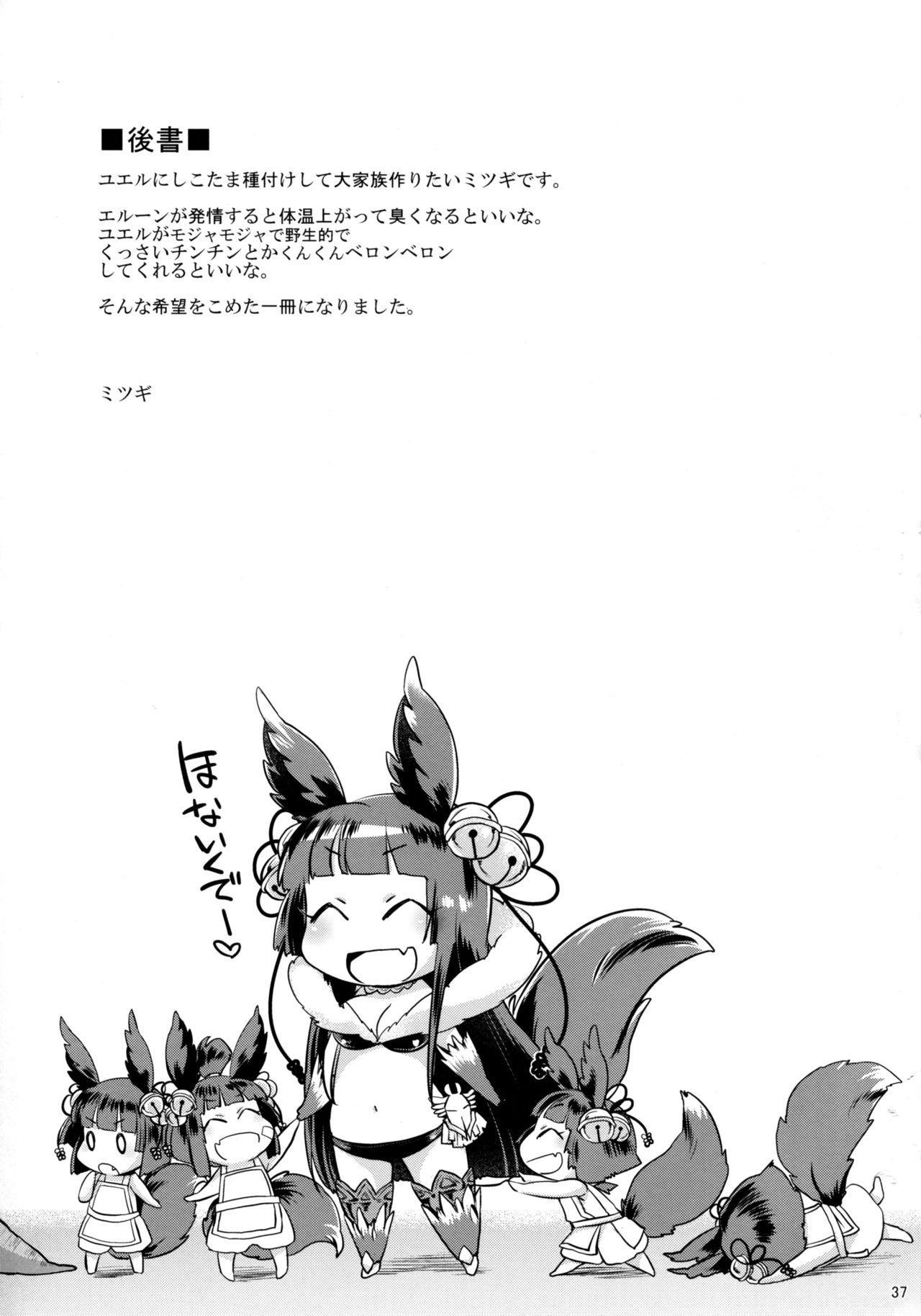 Kyou no Yuel 36