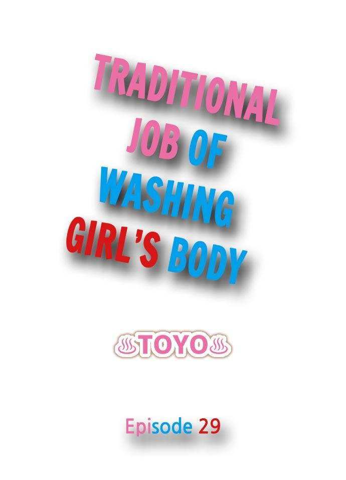 Traditional Job of Washing Girls' Body 99