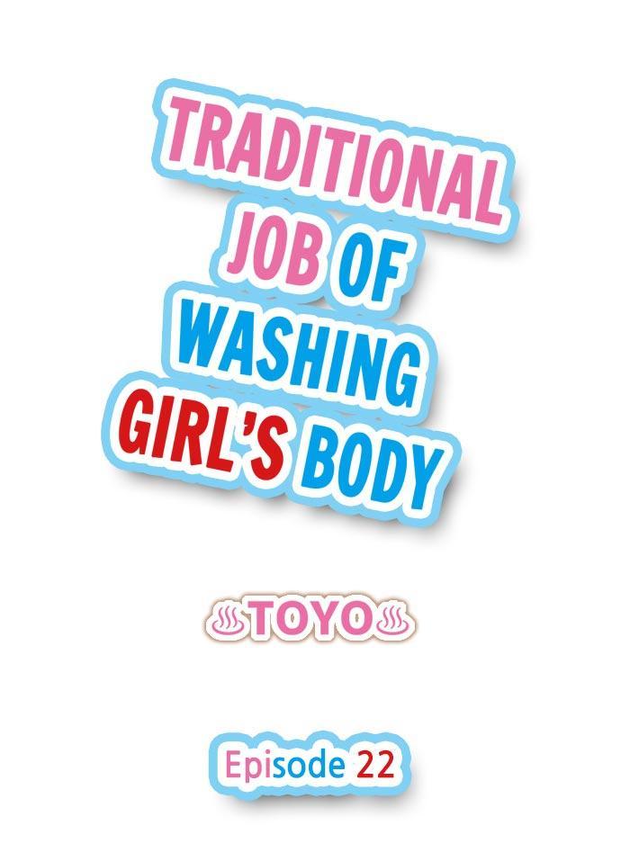 Traditional Job of Washing Girls' Body 36
