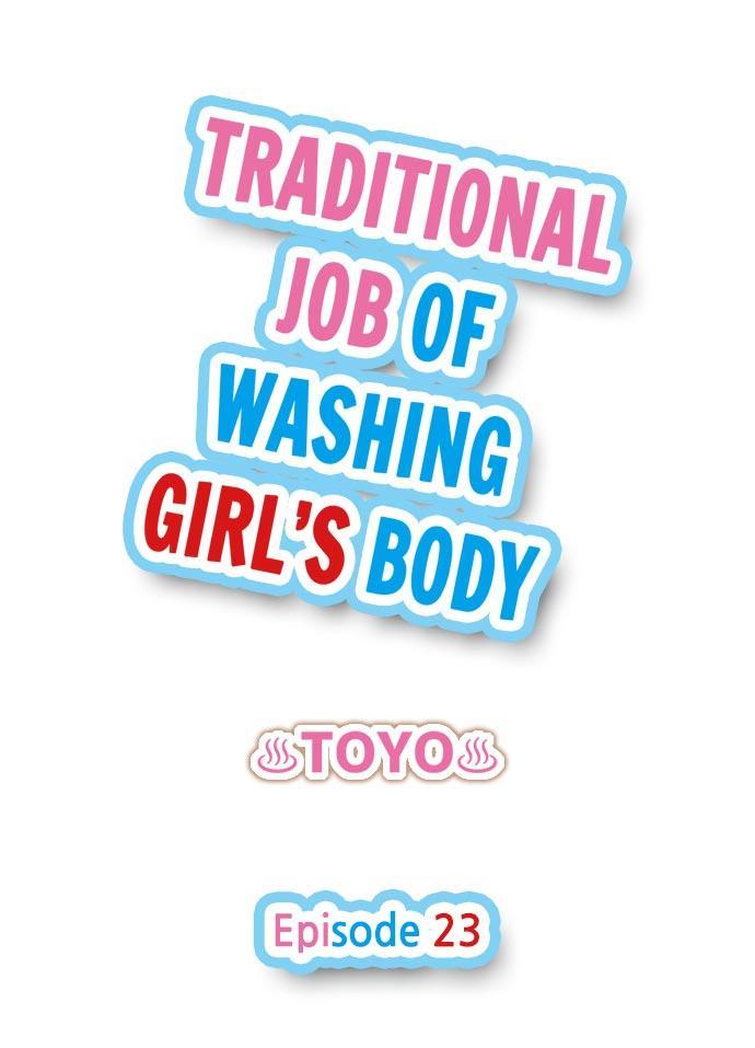 Traditional Job of Washing Girls' Body 45