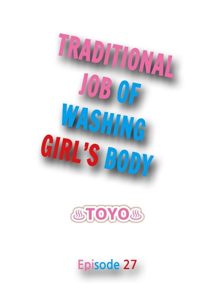 Traditional Job of Washing Girls' Body 81