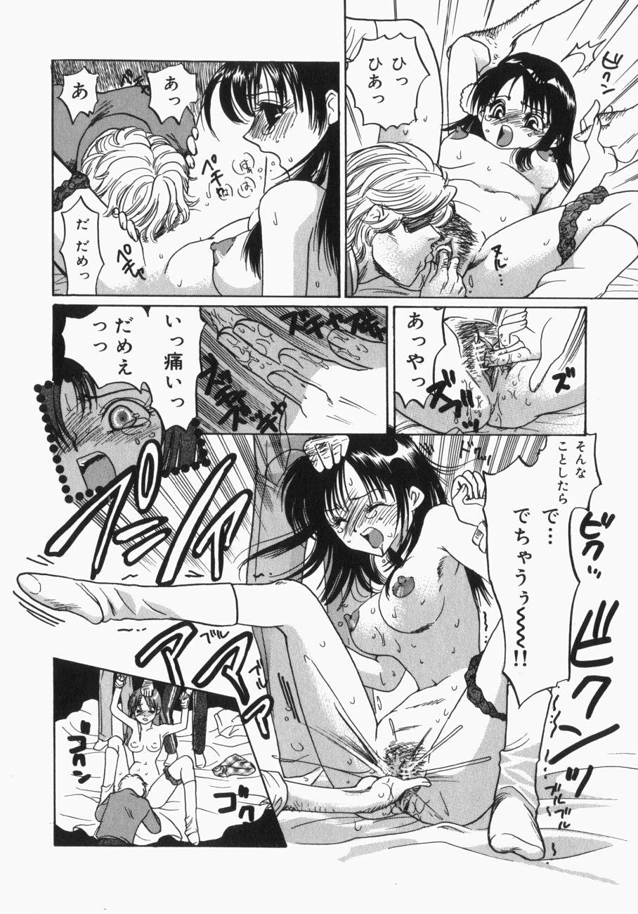 Musume Kari 14