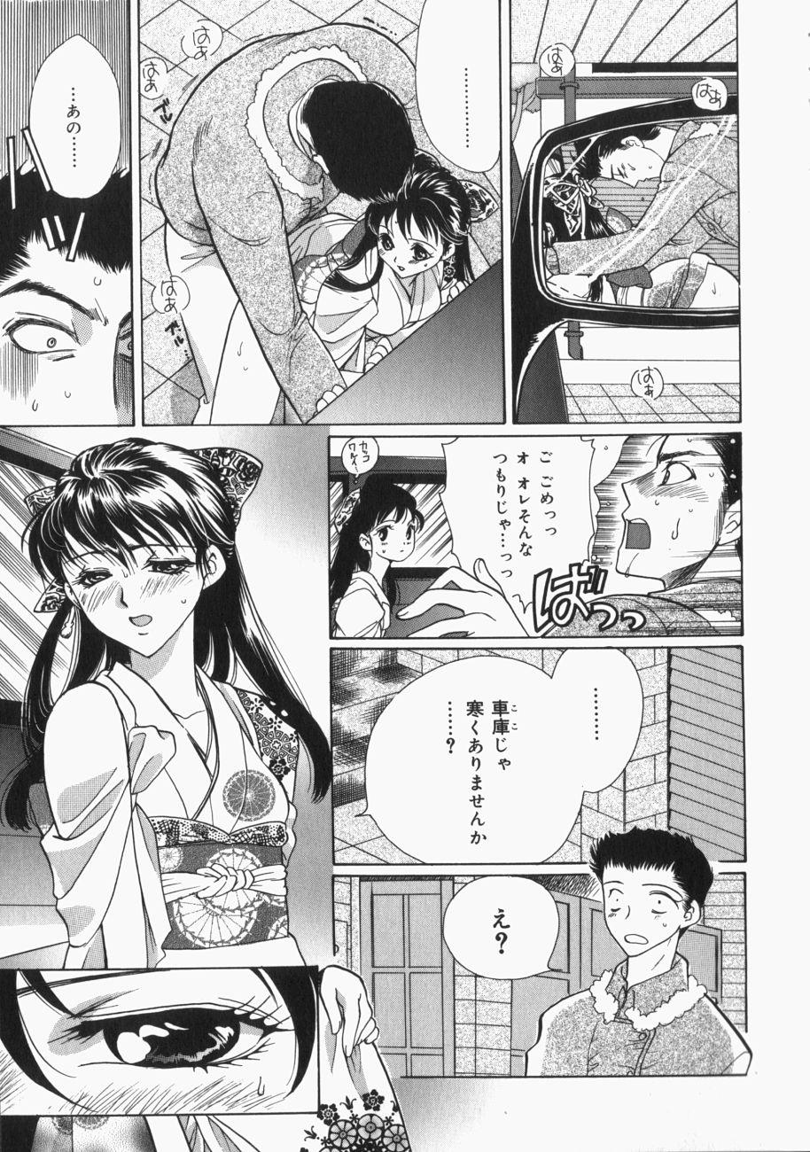 Musume Kari 149