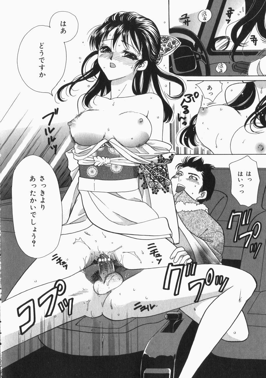 Musume Kari 150
