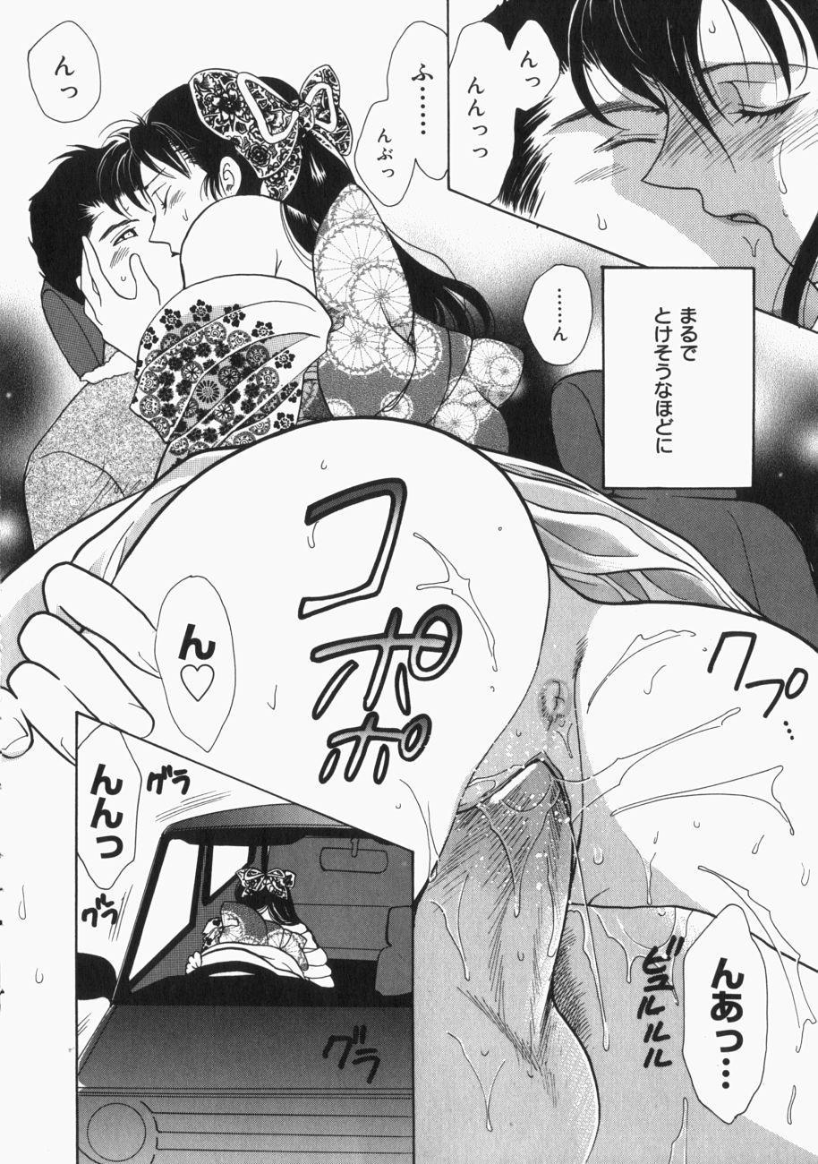 Musume Kari 152