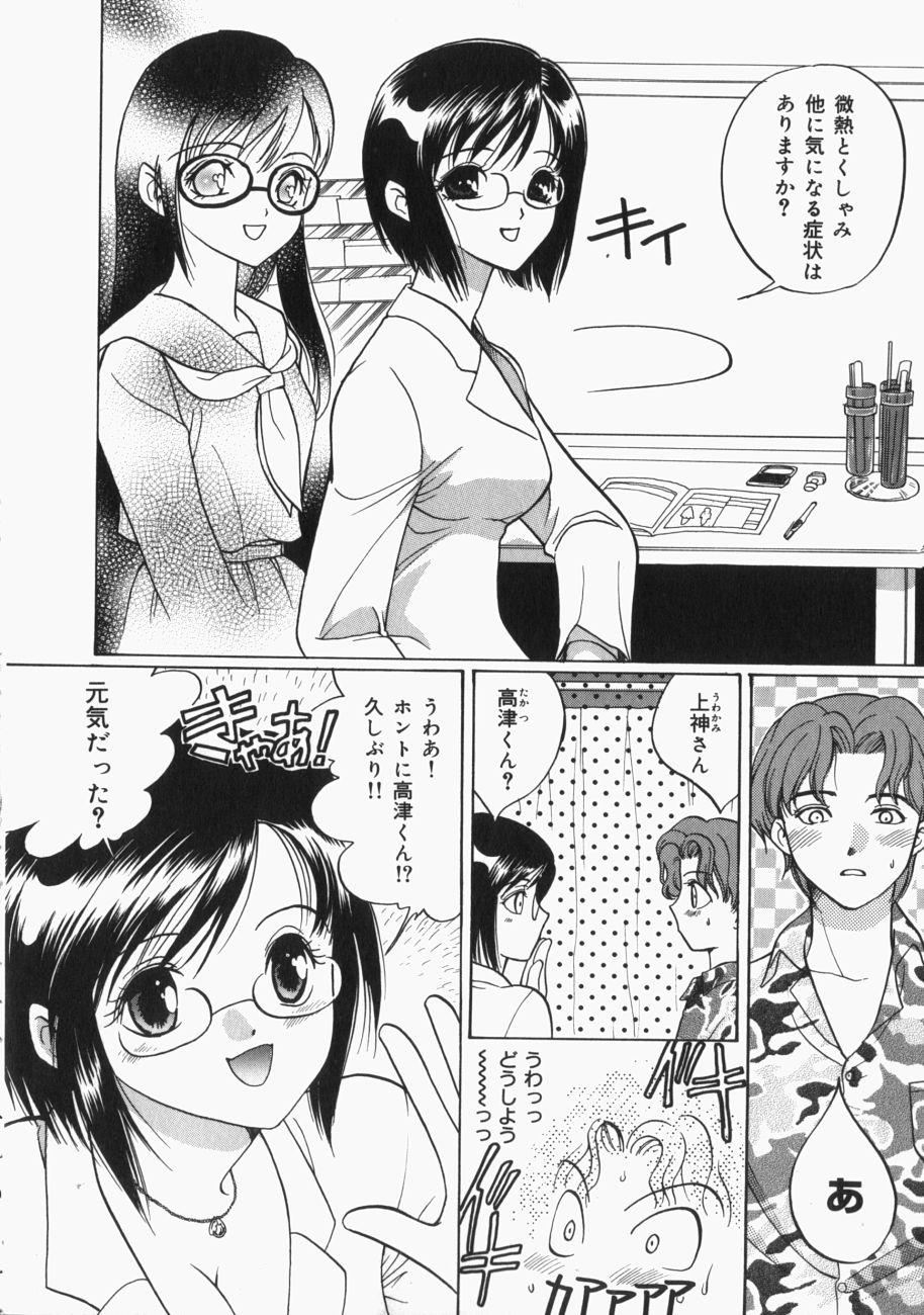 Musume Kari 158