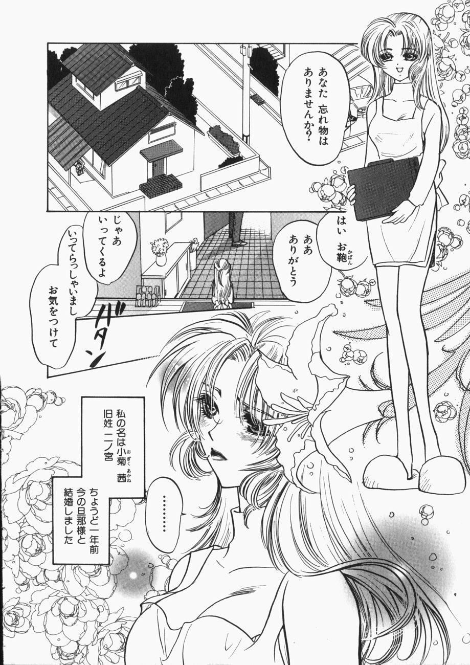 Musume Kari 74