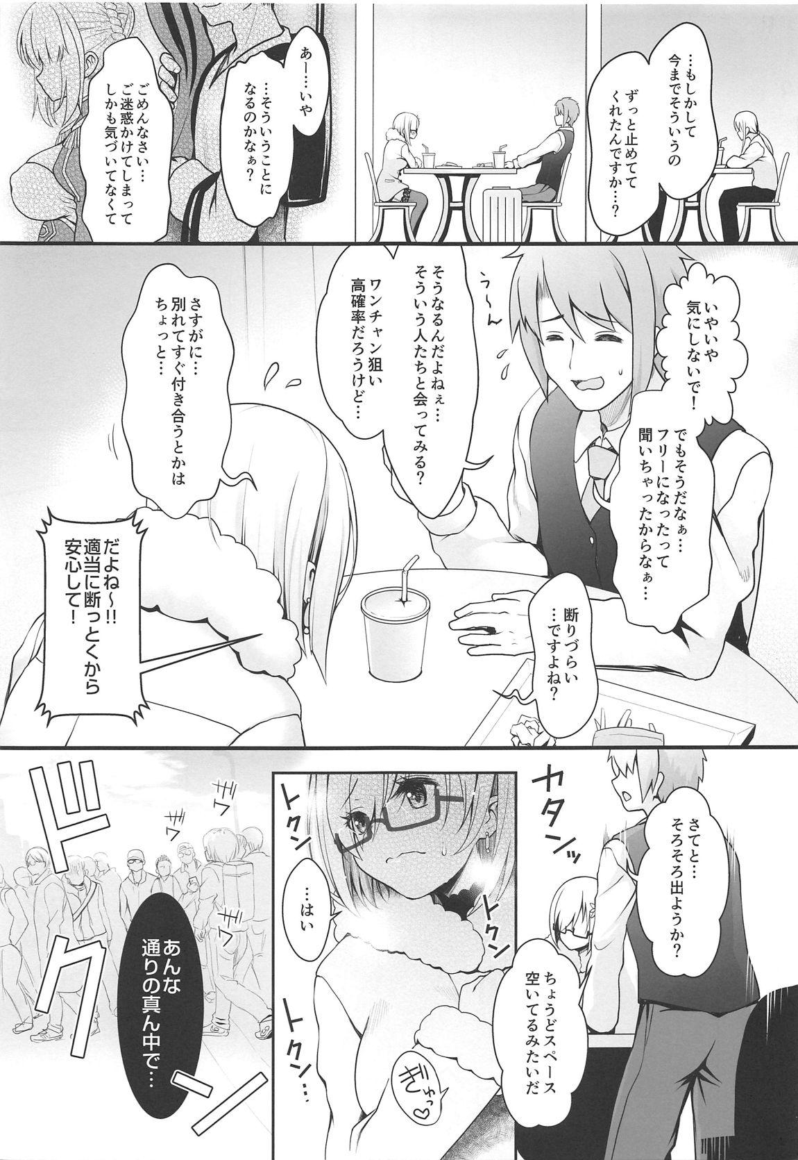 Purupuru Yurasu H-Cup Namachichi Hobo Marudashi Layer Icha Love Rojou CosEve Date 5