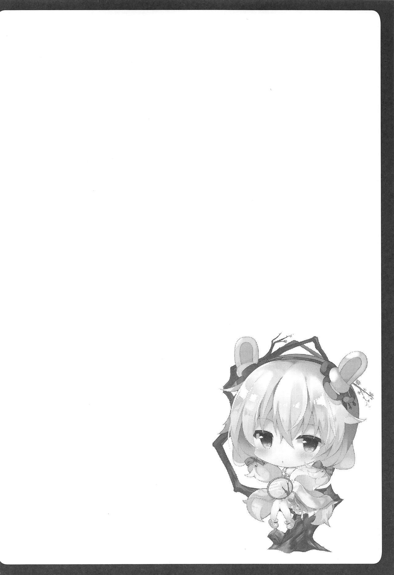 (COMIC1☆15) [Funa Time (Yukina Funa)] Laffey-chan no Hatsujouki... - Estrus of Laffey (Azur Lane) 2
