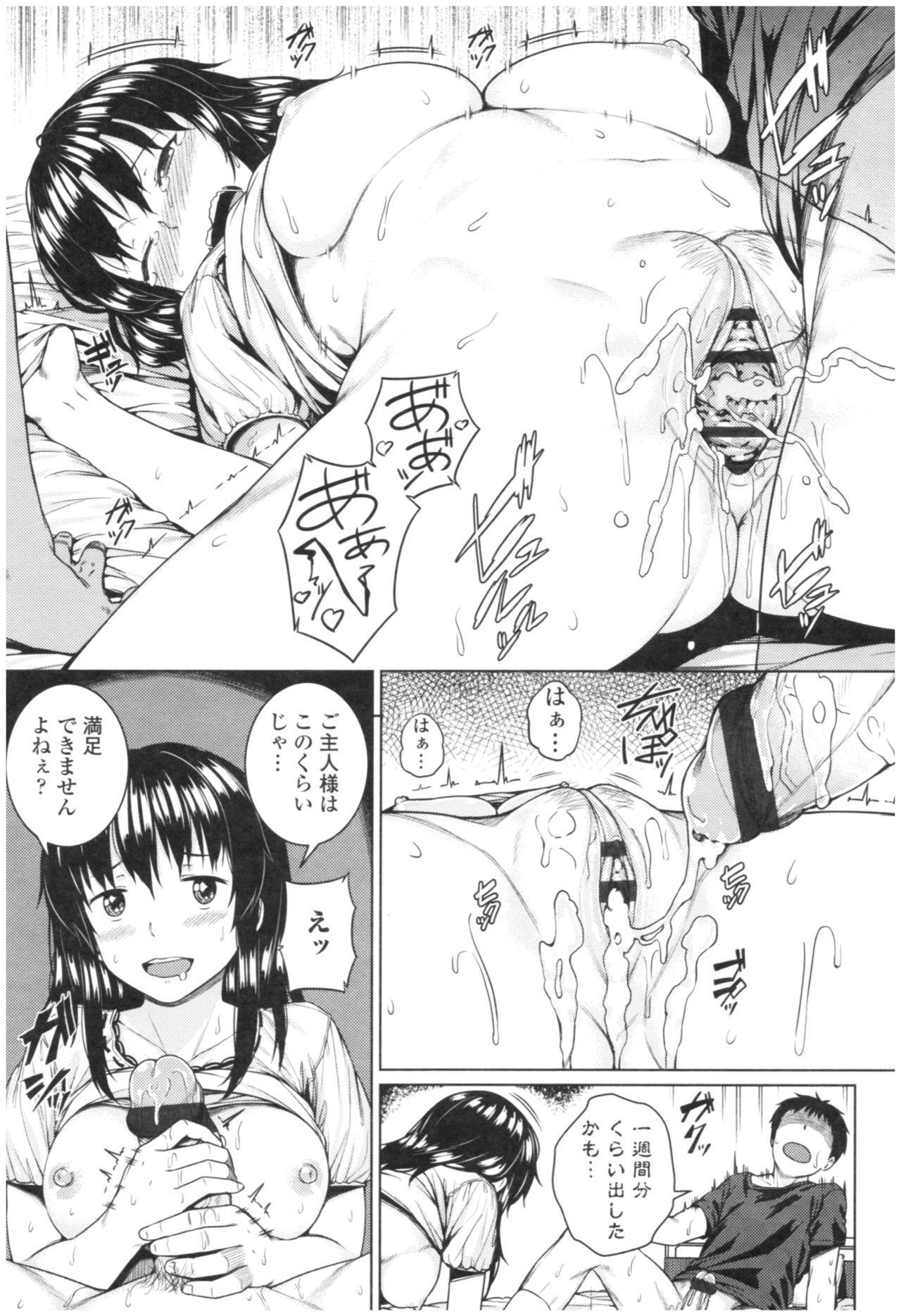 Bitch Kanojo no Hatsukoi Jouji - Her Lewd First Love and SEX 169