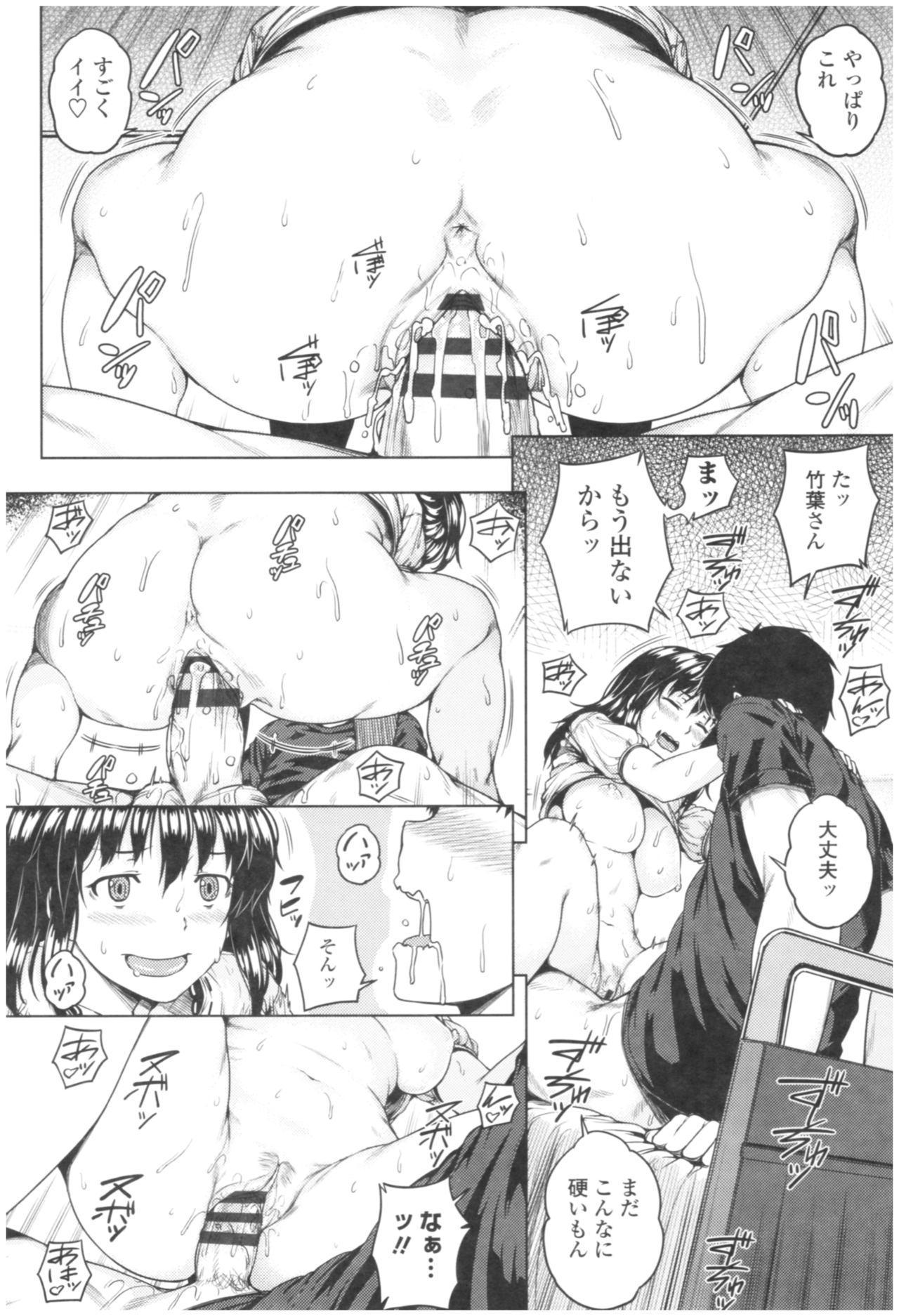 Bitch Kanojo no Hatsukoi Jouji - Her Lewd First Love and SEX 170