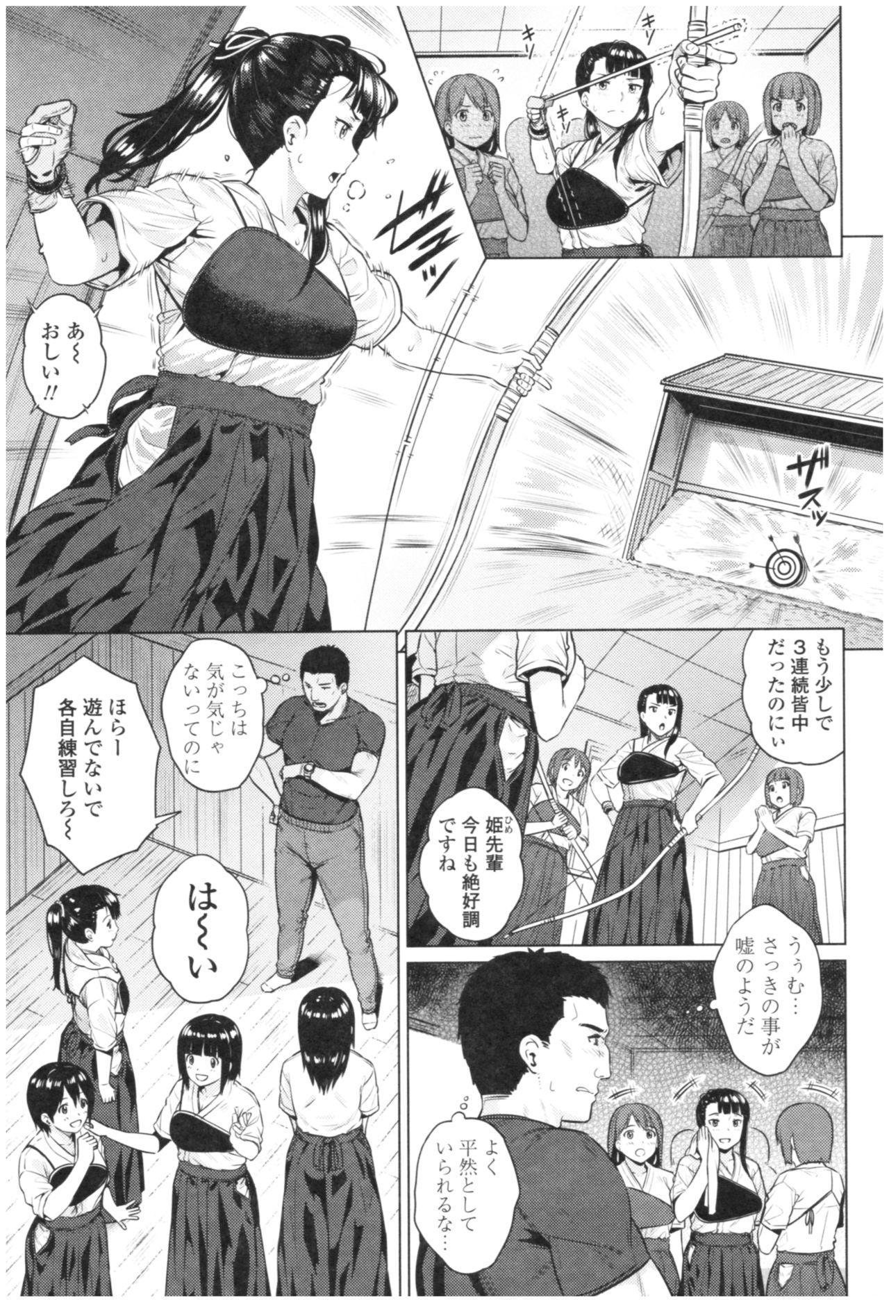 Bitch Kanojo no Hatsukoi Jouji - Her Lewd First Love and SEX 54