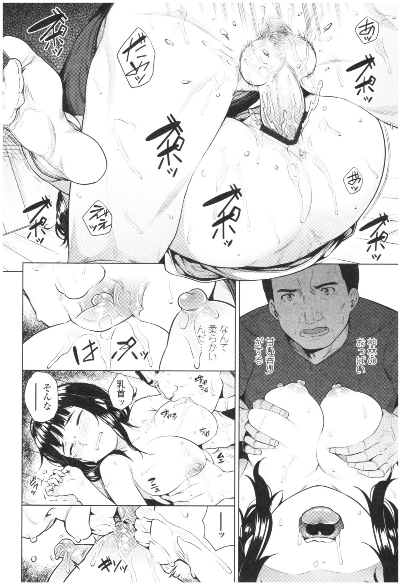 Bitch Kanojo no Hatsukoi Jouji - Her Lewd First Love and SEX 65