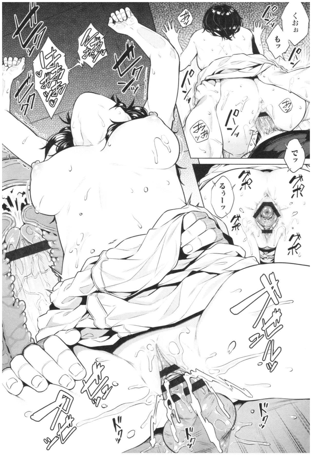 Bitch Kanojo no Hatsukoi Jouji - Her Lewd First Love and SEX 69