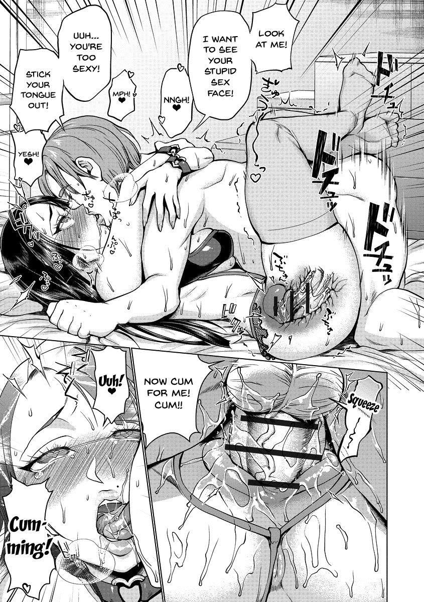 Saimin Kyousei Love Love Tanetsuke | Hypno Coerced Love Mating Ch. 1-2 15