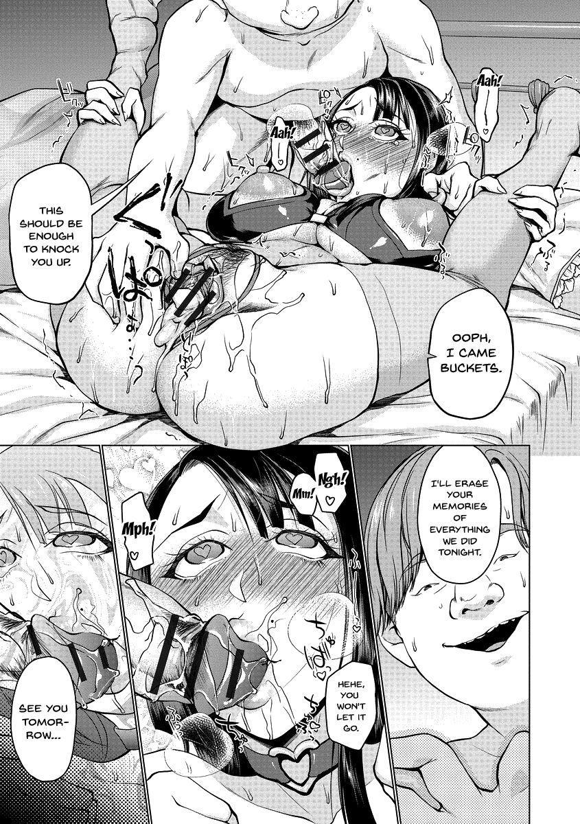Saimin Kyousei Love Love Tanetsuke | Hypno Coerced Love Mating Ch. 1-2 17